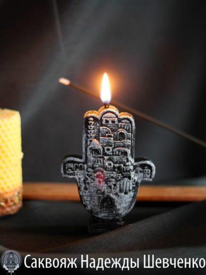 Свеча черная «Хамса»