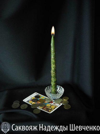 Свеча-программа «Счастливая Монета»