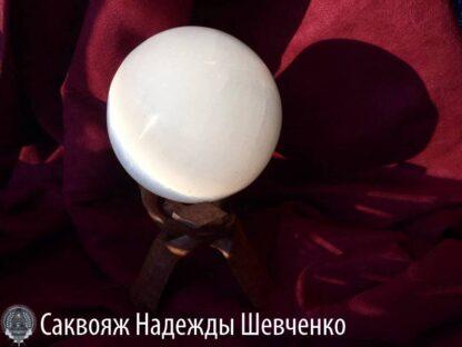 большой шар из Селенита