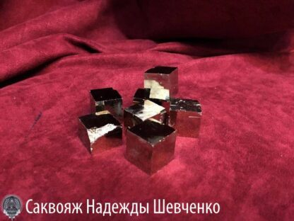 кубик пирита