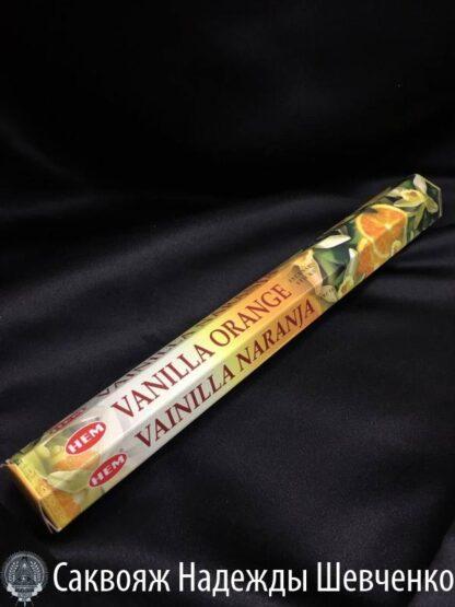 Благовония «Vanilla Orange» HEM