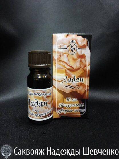 Масло эфирное Ладан