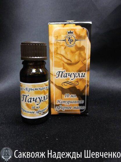 Масло эфирное Пачули